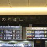 新幹線の指定席で早い時間の自由席に乗れる?変更方法はコレ!
