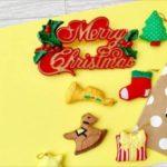 喪中のクリスマスの過ごし方!飾りやプレゼントで控えること!