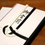 法事の香典袋の正しい書き方はコレ!裏面や中袋を書く時の注意点!