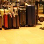 ホテルに荷物を預けるのはいつからいつまで?注意点や忘れた時!