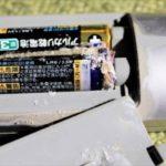 乾電池が液漏れする原因と対処法と掃除の仕方はコレ!