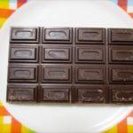 チョコレートの賞味期限切れは食べれる?腐る?おすすめの保存方法!